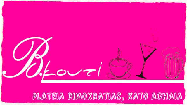 Bkouti-logo