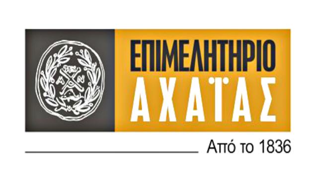 epimelitirio-axaias