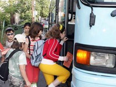 Αποτέλεσμα εικόνας για Μεταφορά μαθητών