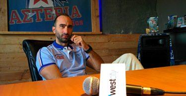 Συνέντευξη Τσάμη στο westcity.gr