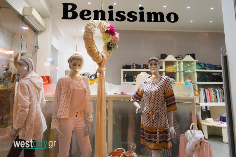 benissimo-2016-17
