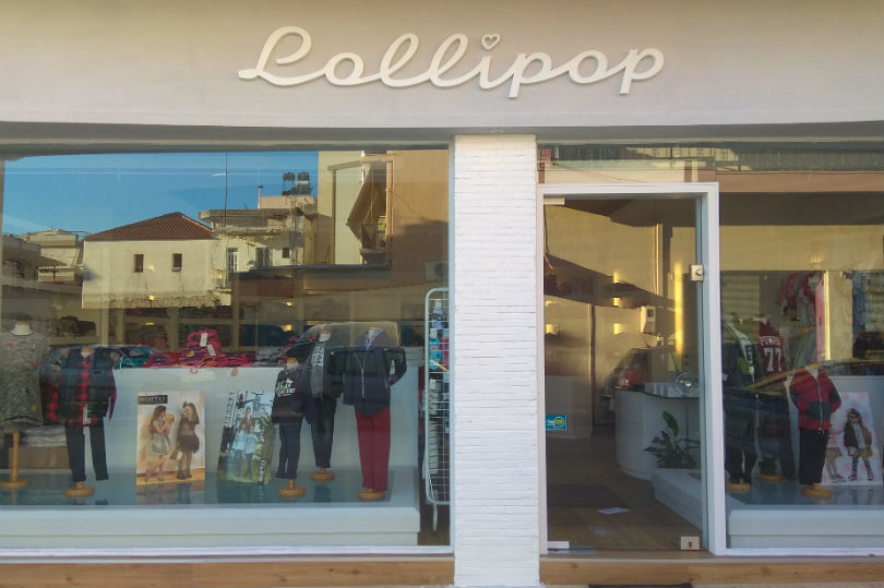 Lollypop Νταλάπα Σοφία , lollypop