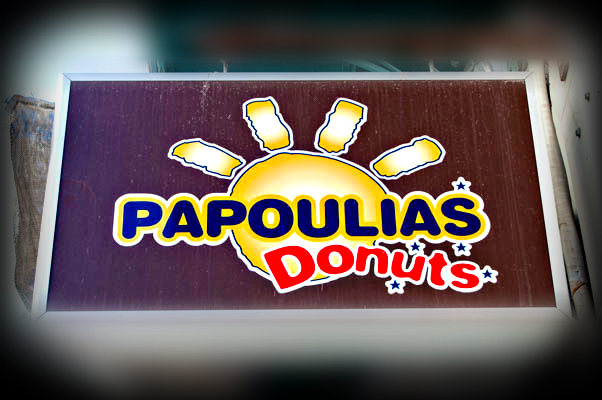 papoulias-cover-westcity.gr