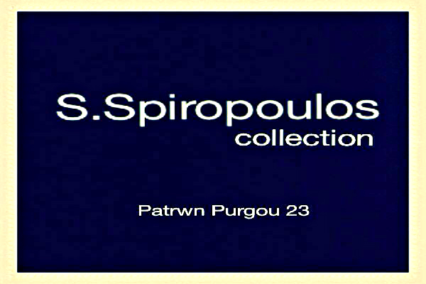 spyropoulos-cover-westcity.gr