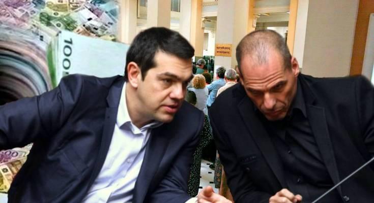 asfalistika-tameia-tsipras-varoufakis-735x400