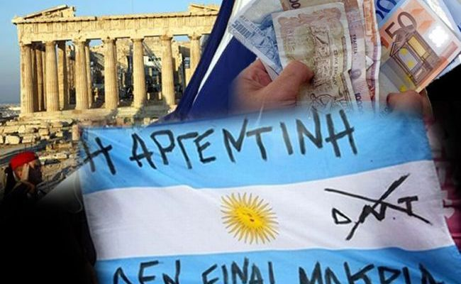 ellada-argentini