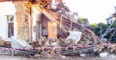 Σεισμός του 2008