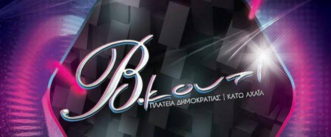 BKOUTI-DREAM-cover