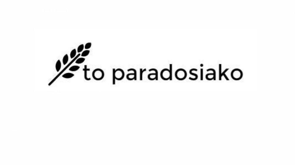 paradosiako-15