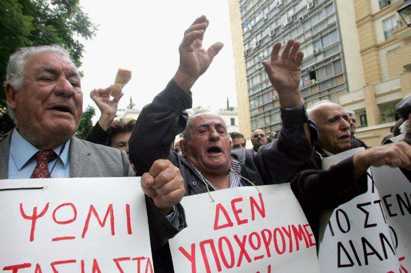 συνταξιούχοι θα το χάσουν το ΕΚΑΣ , εισοδήματα των συνταξιούχων