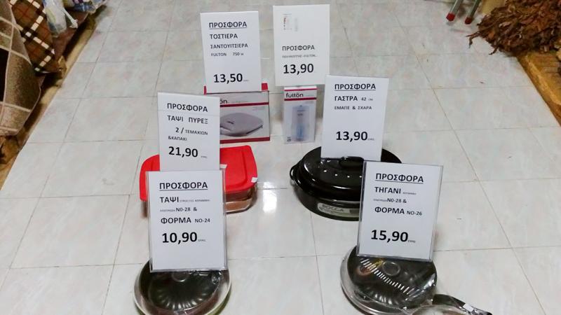 gkovas-ekptoseis-12-2015