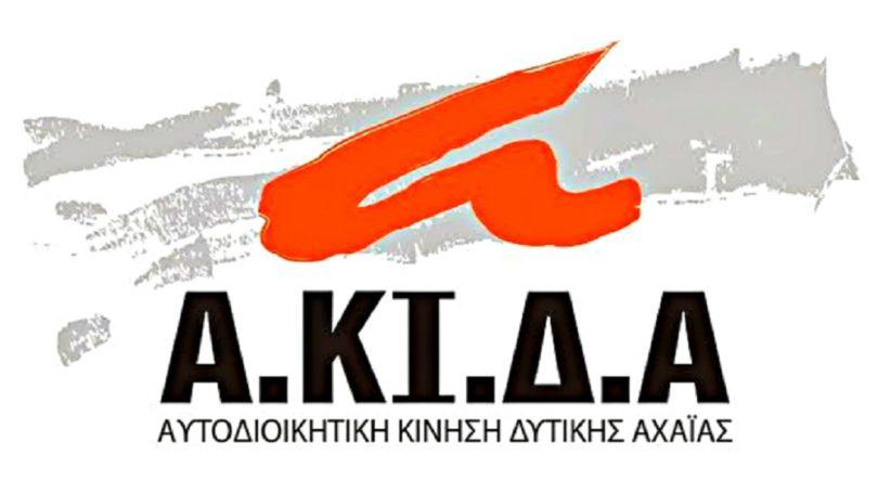 akida1