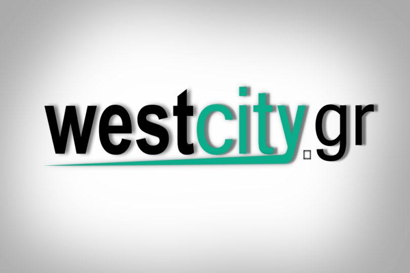 westcity-new-megalo