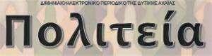 politeia-banner.jpg