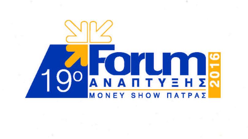 foroum-money-show