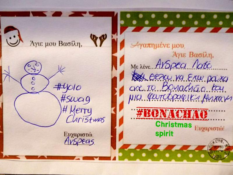 bonachao-letters-10