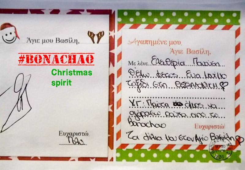 bonachao-letters-12