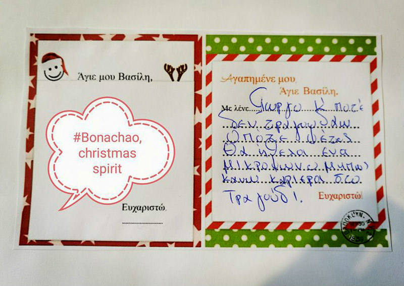 bonachao-letters-13