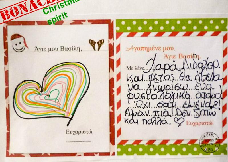 bonachao-letters-5