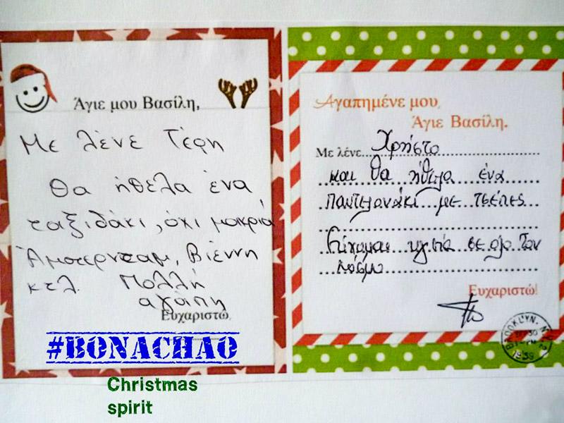 bonachao-letters-9