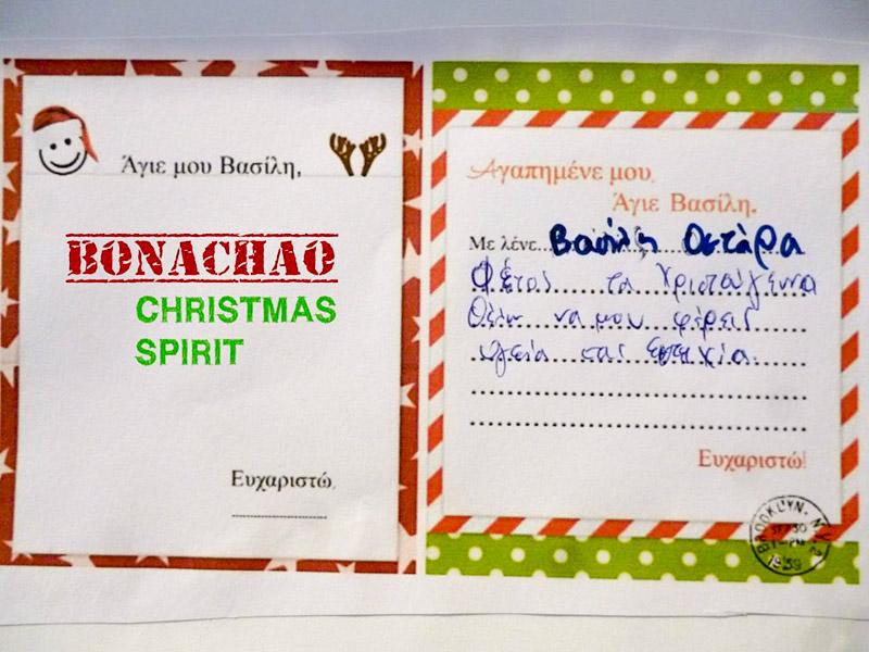 bonachao-letters