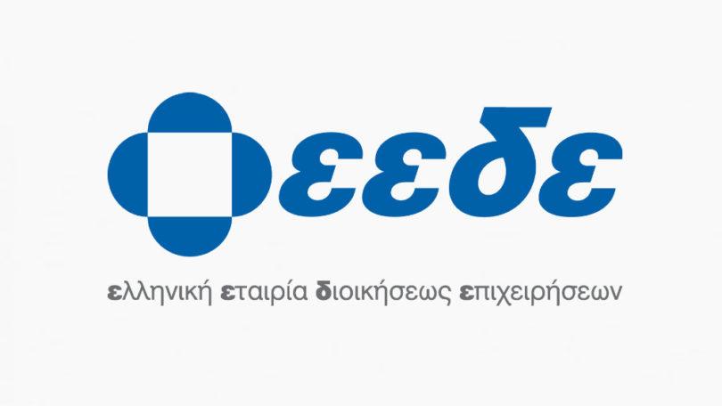 eede-new
