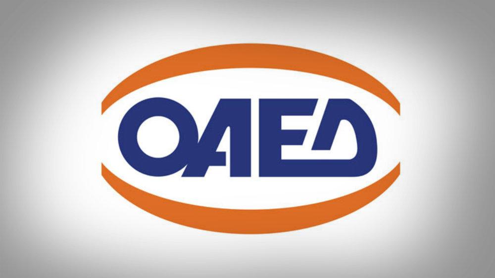 oaed-westcity