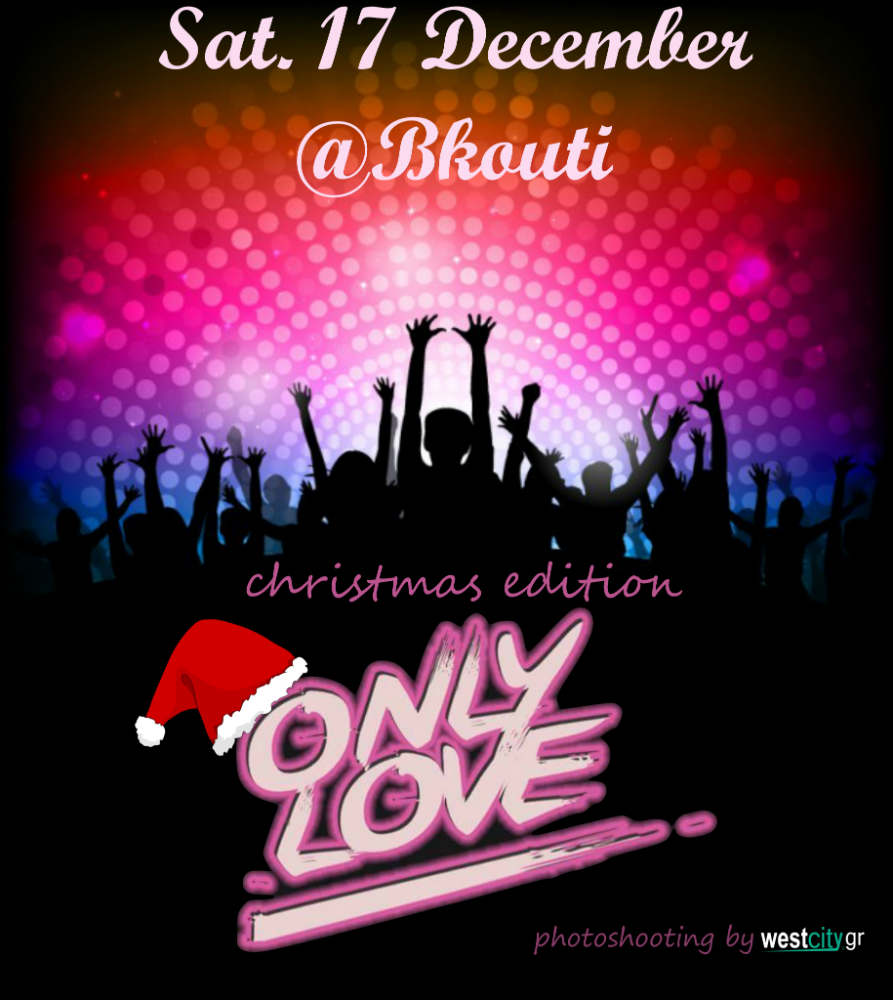only-love-bkouti-christmas
