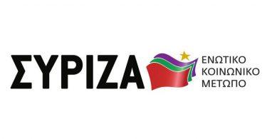 logo-syriza