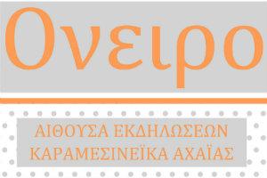 oneiro-banner.jpg