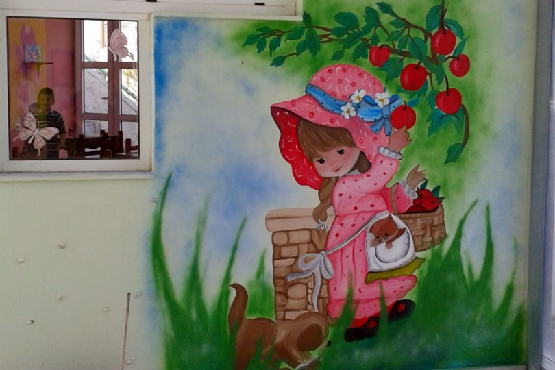 Παιδικό Σταθμό Κάτω Αχαΐας