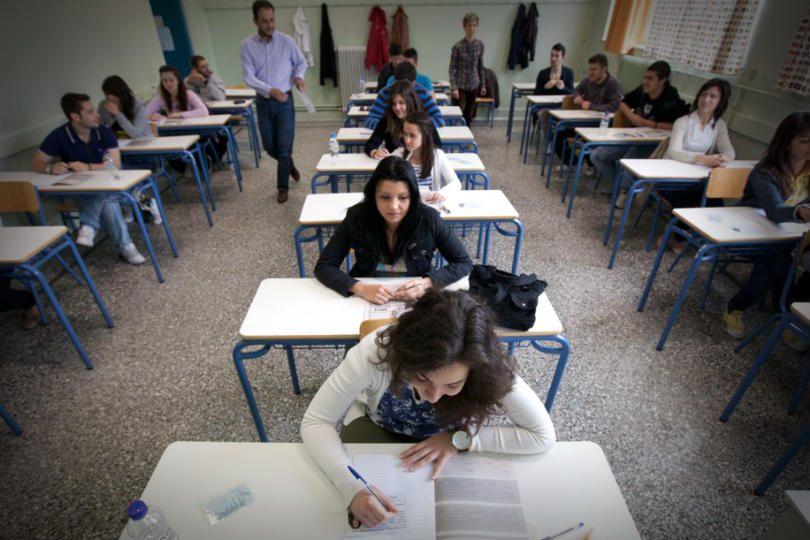 Πανελλήνιες Εξετάσεις , Πανελλήνιες 2017 , Πανελλαδικές Εξετάσεις 2018