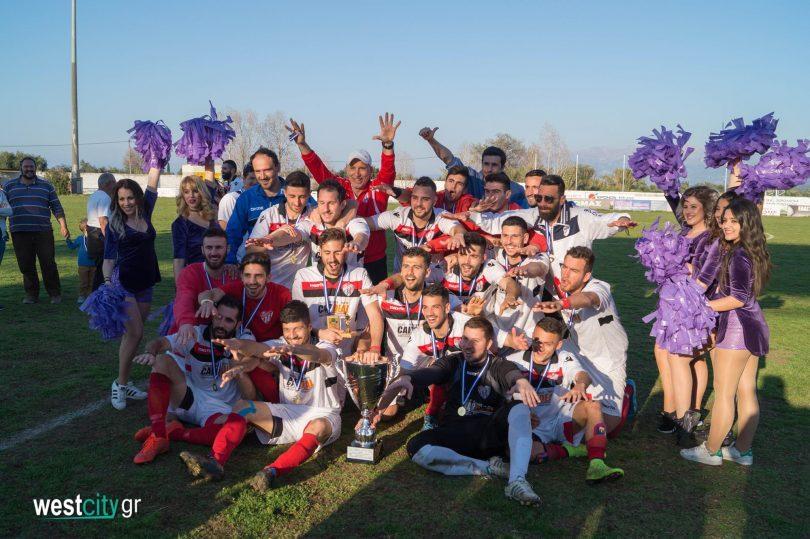 τελικός του Κυπέλλου ΕΠΣΑ