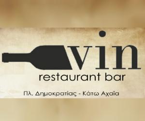 vin-restaurant.jpg