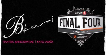 Final Four χτυπάει στο Bkouti