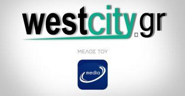 24ωρη απεργία , 3 χρόνια westcity.gr , μέλος του Μητρώου Online Media