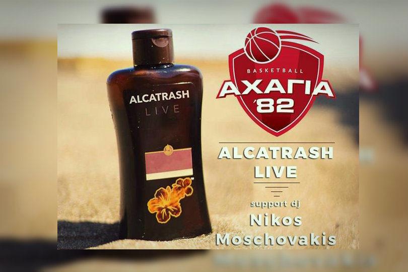 Alcatrash