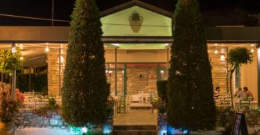 Εστιατόριο Πιθάρι , Πιθάρι , Γαστρονομικός προορισμός