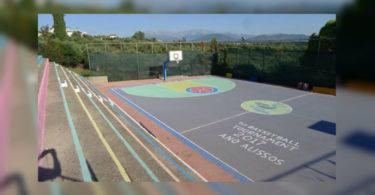 γήπεδο μπάσκετ του Άνω Αλισσού
