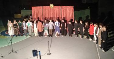 Αχαρνής από την θεατρική σκηνή Ειρμός