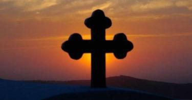 Ύψωση του Τίμιου Σταυρού