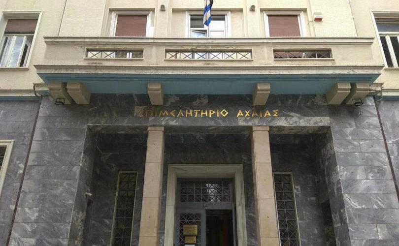 Επιμελητηριακές εκλογές 2017 , Επιμελητήριο Αχαΐας , Καταληκτική ημερομηνία