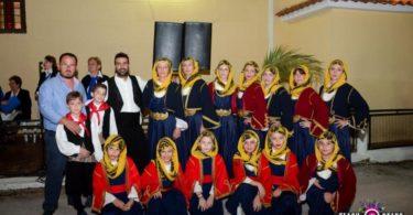 εκδήλωση στην Καμενίτσα