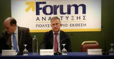Γιώργος Μαυραγάνης στο 20ο Forum