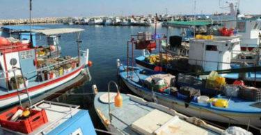 Πρόγραμμα χρηματοδότησης αλιέων