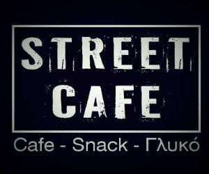 street-cafe-banner.jpg