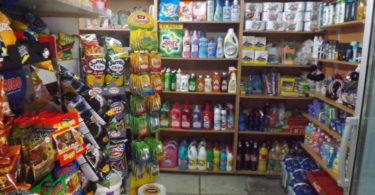 Κλοπή σε Super Market