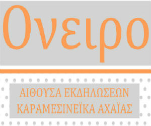 oneiro-banner-new.jpg