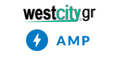 τεχνολογία AMP