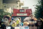 Αχαγιώτικο Καρναβάλι 2018 – Φωτογραφίες